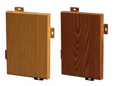 广东氟碳木纹铝单板厂家