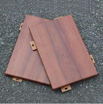 广东木纹铝单板厂家佛山铝板厂家