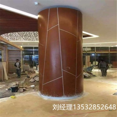 广东广州追自由建材铝单板包柱