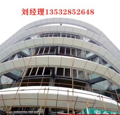 广东佛山铝单板厂家安装生产一体