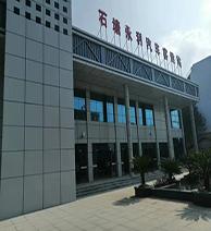 广东铝单板厂家广州铝单板厂家柠乐建材