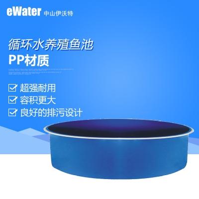 大型环保PP鱼池