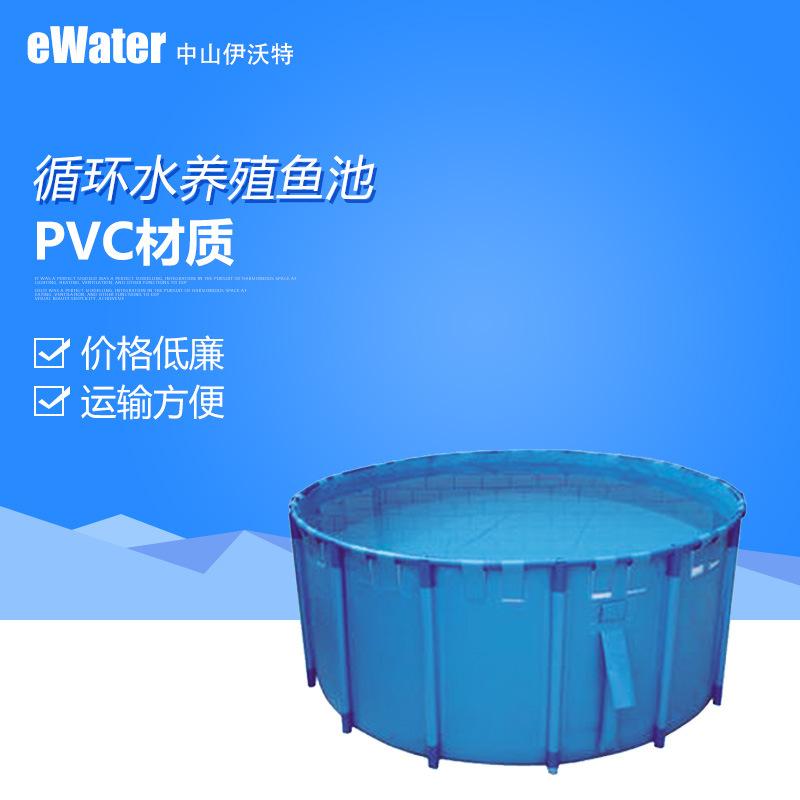 循环水养殖鱼池小型环保PVC折叠暂养鱼池