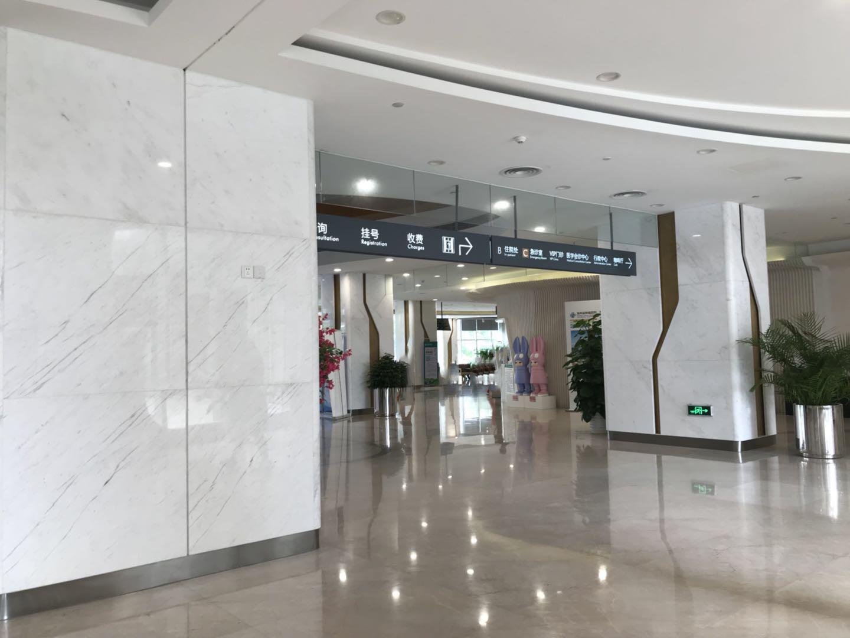 海南省肿瘤医院办公区