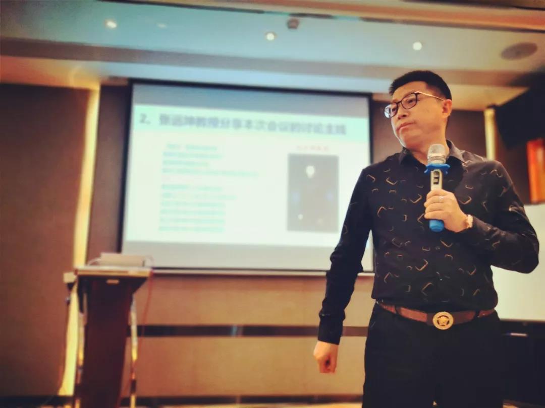 新昊玮集团发展战略 | 2020年度经营目标落地研讨会