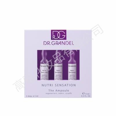 德國奧美 DR.GRANDEL 紫迷養護精華安瓶