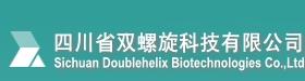 四川省双螺旋科技有限公司