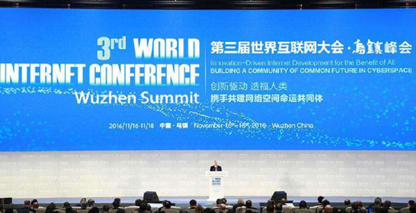 Third World Internet Conference Wuzhen Summit