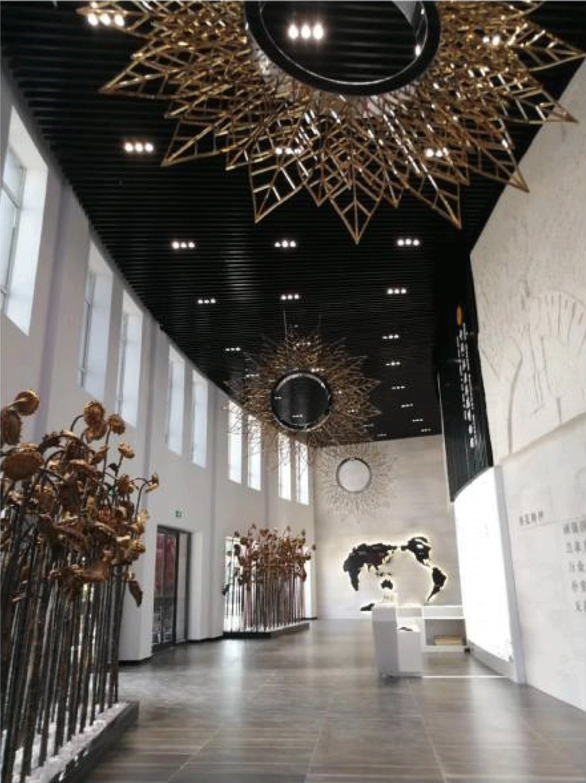 葵花博物馆