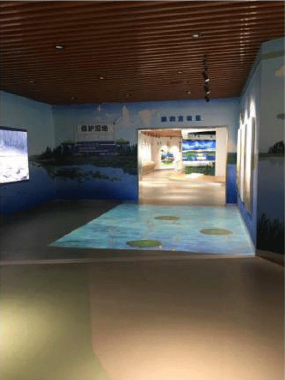 湿地公园科普宣教中心