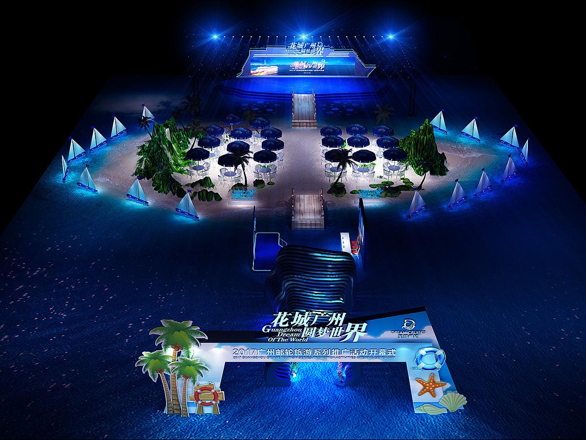 2017邮轮系列推广活动开幕式广州