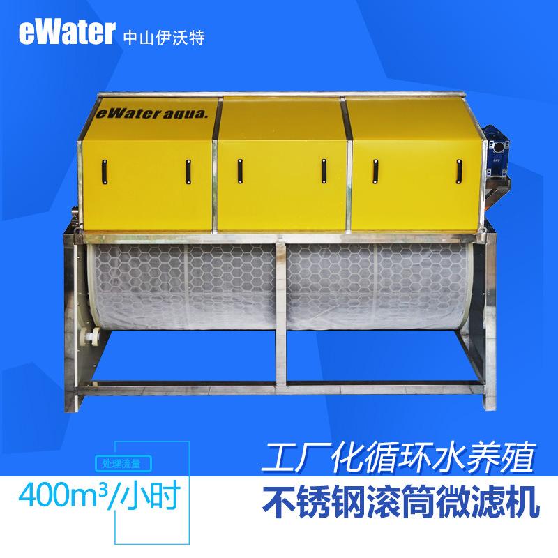 400m3/H 316L drum filter
