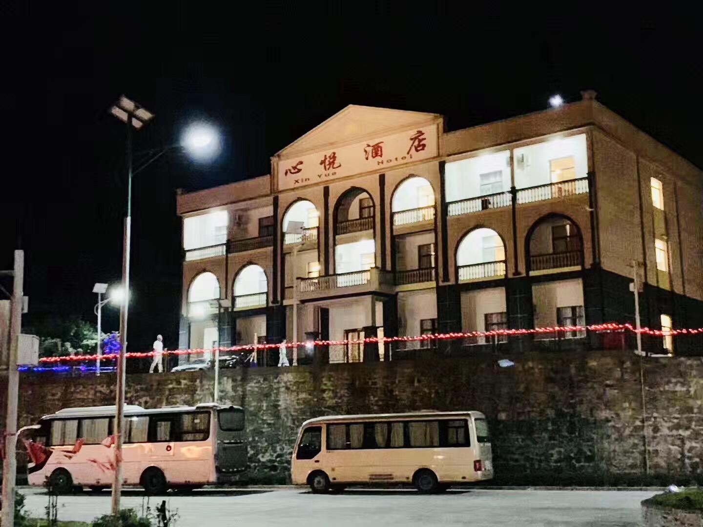心悦湖景酒店