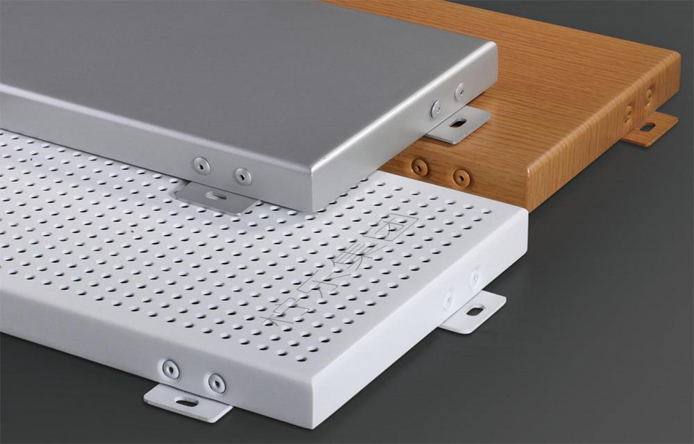佛山铝单板-冲孔铝单板