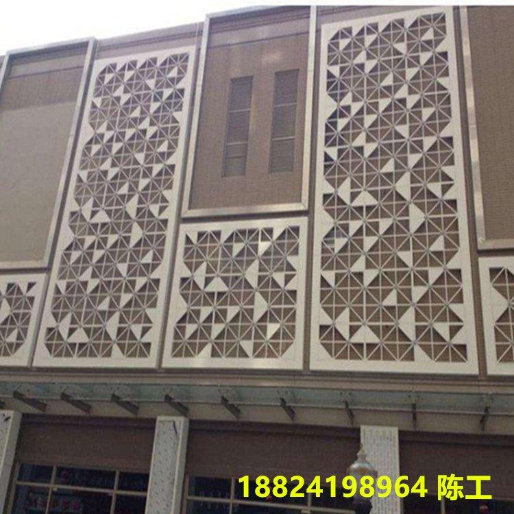 佛山铝板厂家价格外墙幕墙