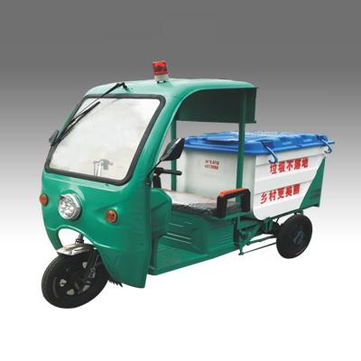 自卸保洁车,高位自卸快速保洁车HB-21