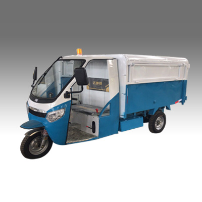 豪华电动三轮自卸清运车,电动垃圾清运车