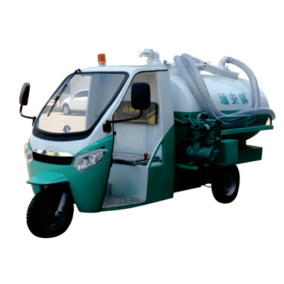 BN3QY004豪华款电动三轮吸污车(可更换全封闭带门车头)