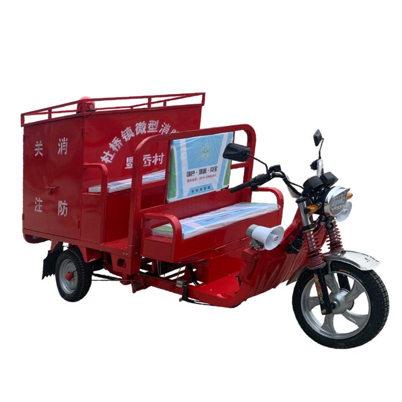 水电双排社区消防车可安装简易棚(批量尺寸可定做)