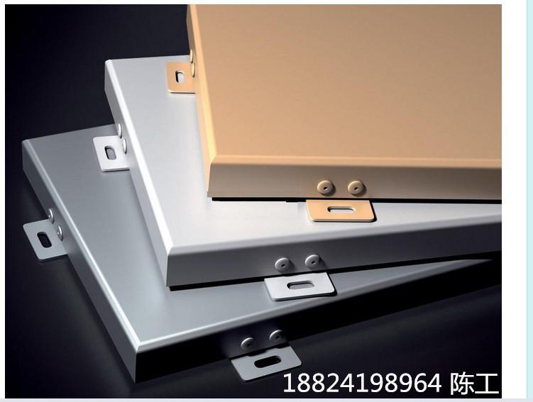 广州铝单板厂家价格