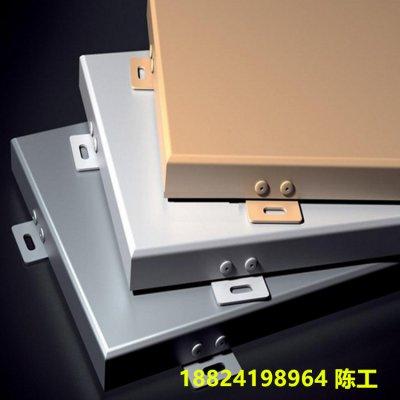 广州铝单板厂家氟碳铝单板