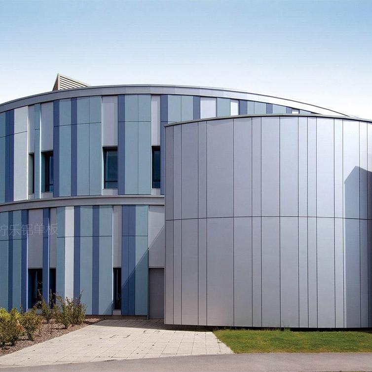 东莞铝单板厂家氟碳铝板幕墙外墙价格-柠乐集团