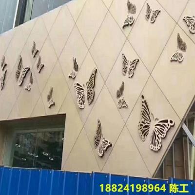 东莞铝单板幕墙厂家氟碳外墙铝单板
