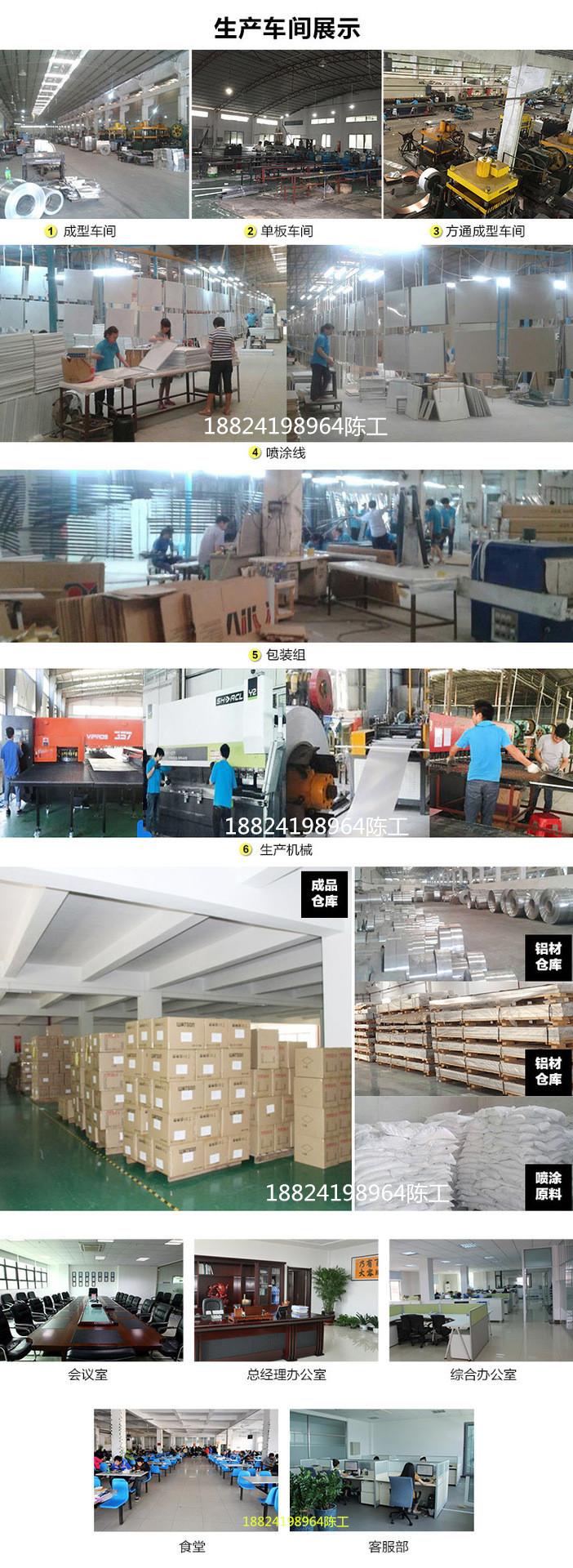 珠海铝单板厂家