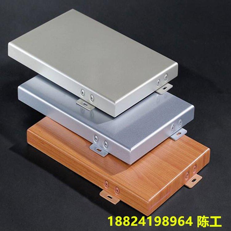 阳江铝单板厂家