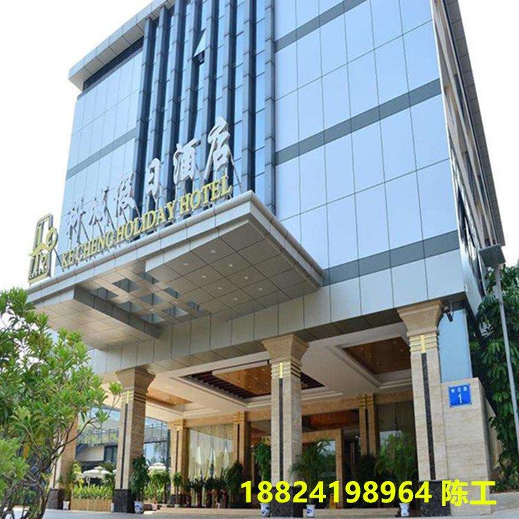 阳江铝单板厂家铝单板幕墙价格