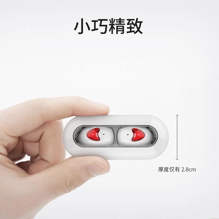 TW10 蓝牙耳机