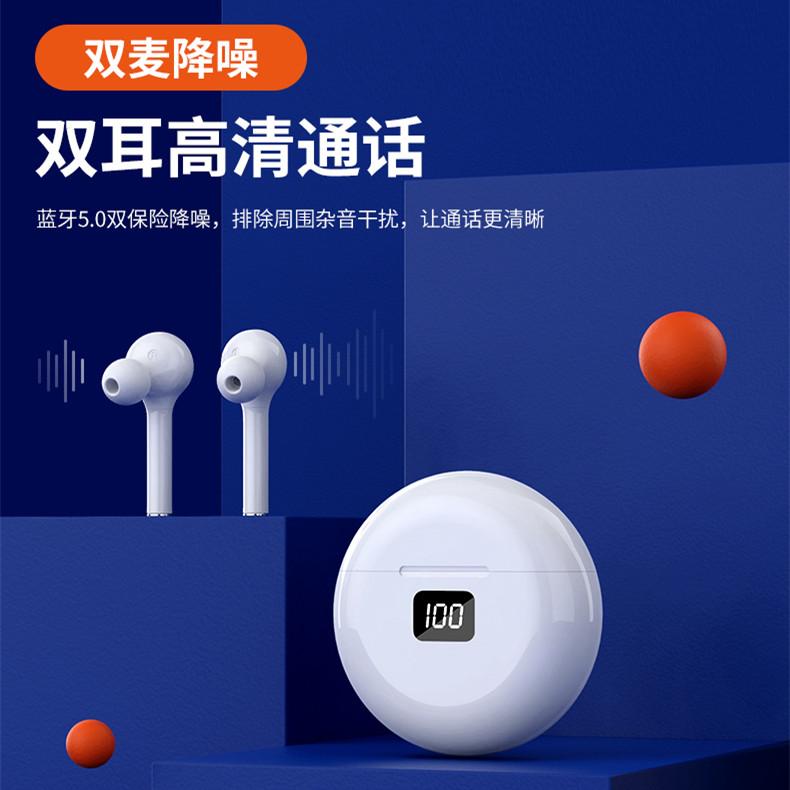 TW13 蓝牙耳机