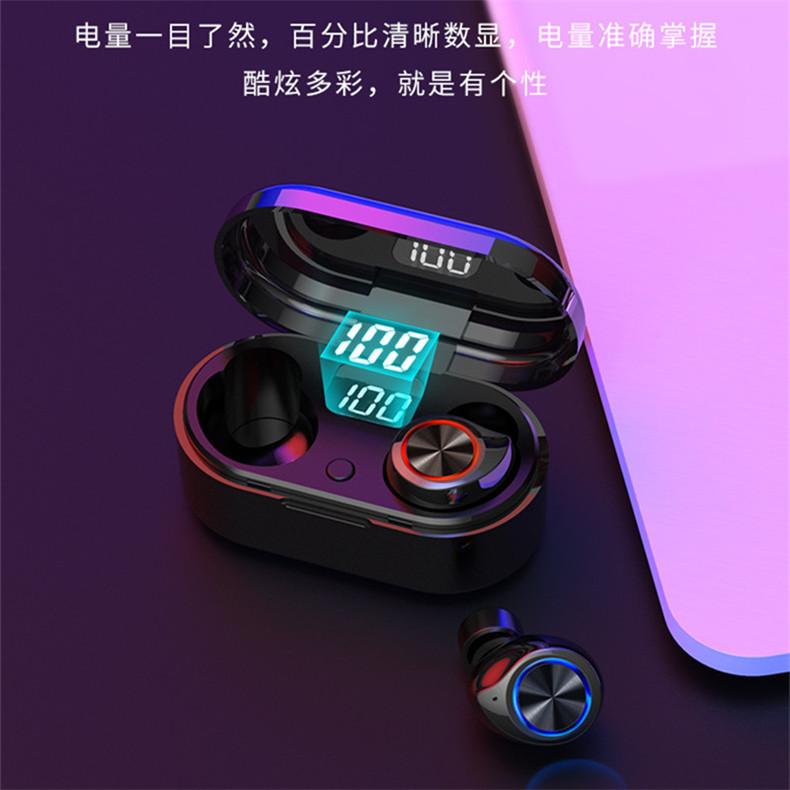 TW80蓝牙耳机