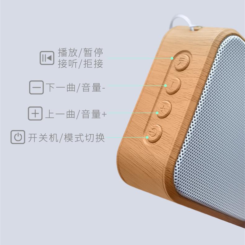 A70木纹蓝牙音箱