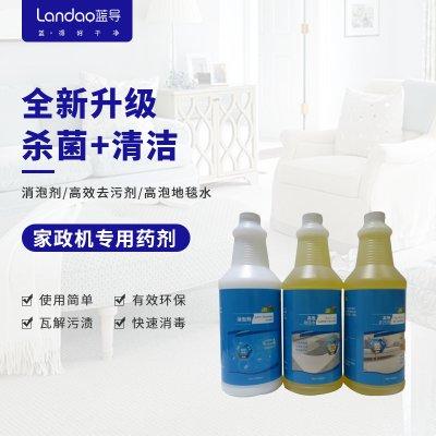 家政机专用药剂 高泡地毯水 高效去污剂 消泡剂