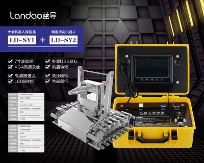 LD-SY1款+LD-SY2款