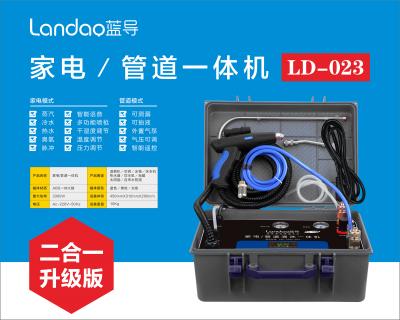 LD-023款