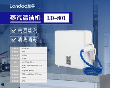 LD-801