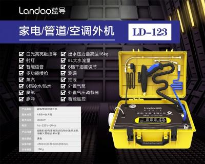 LD-123