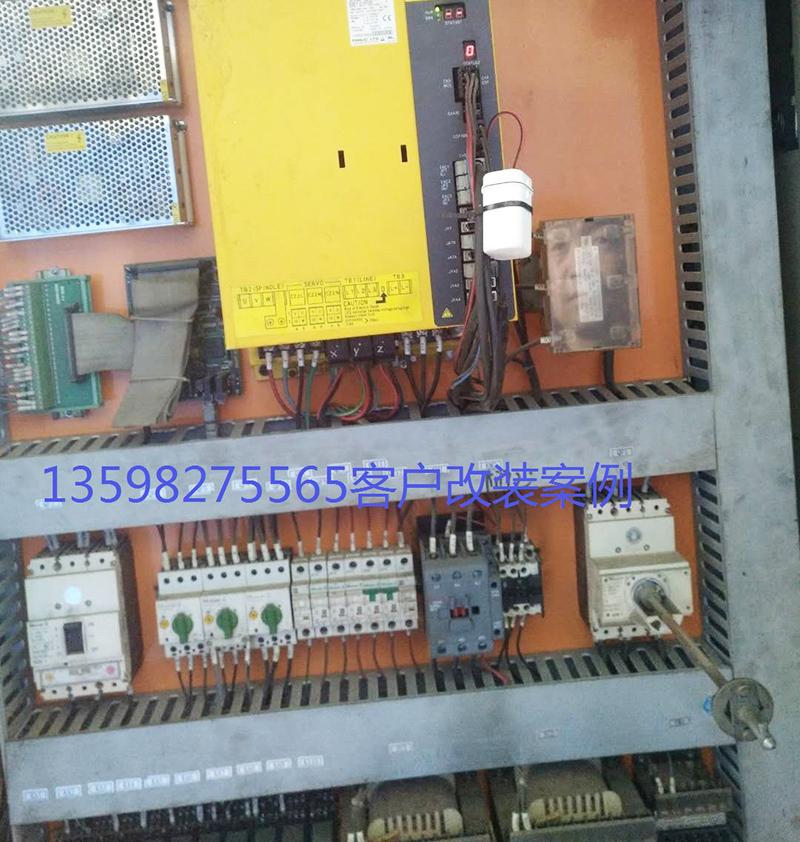 改装代替FANUC用6V电池 电池盒 驱动器电池 数控系统电池