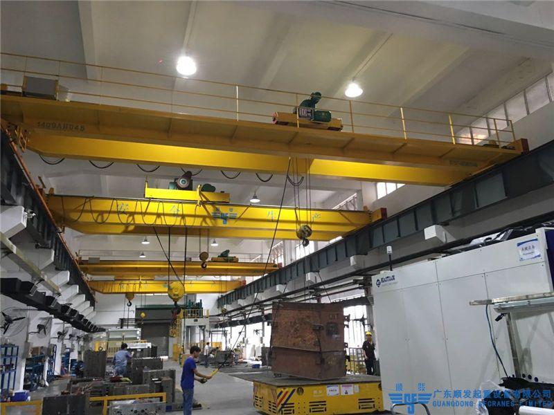 广州导新模具注塑有限公司