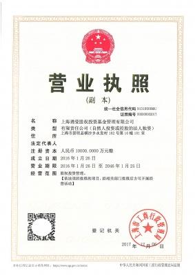 上海琇莹股权投资基金管理有限公司