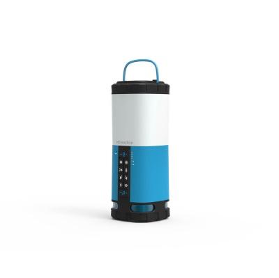 Waterproof Speaker & Lantern
