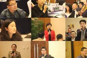 【课程回顾】华为兵法高管班二期:商业成功的核心要素