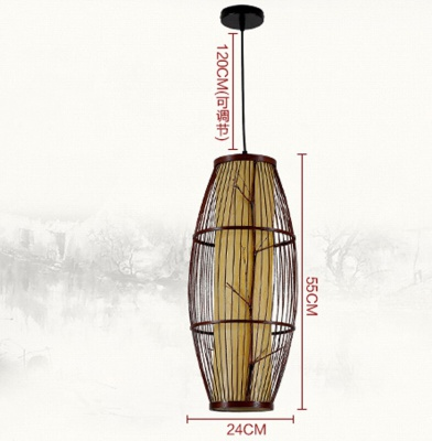 Modern Neutral Bamboo Pendant Lamp MD-Z008JR