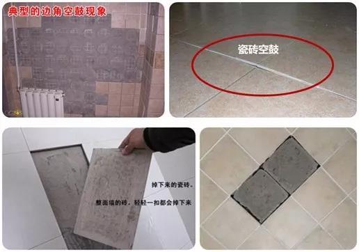 水泥贴砖和瓷砖粘结剂贴砖的优缺点