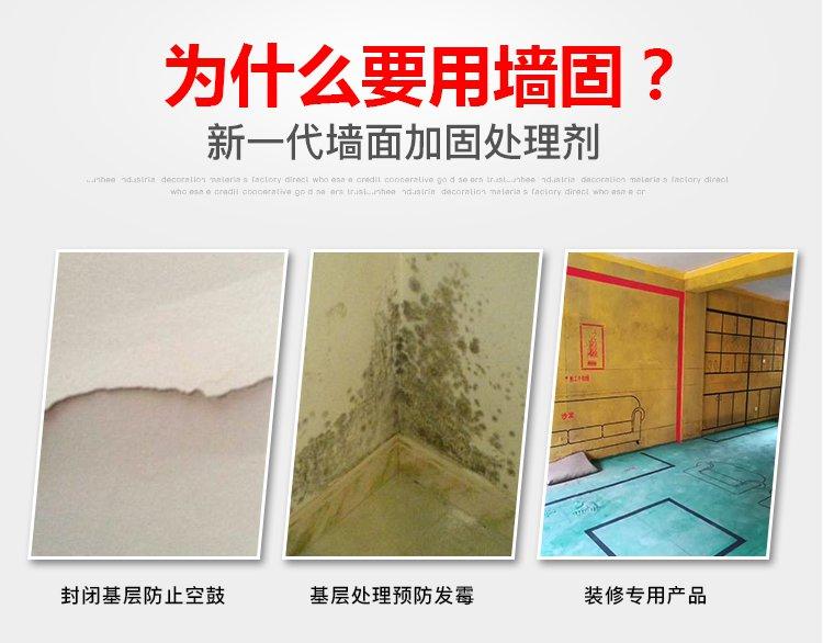 为什么要刷墙固