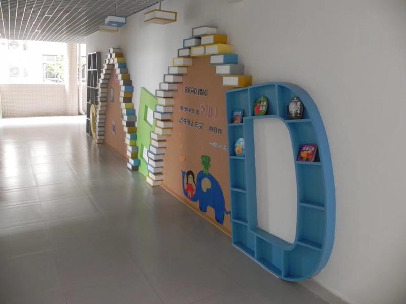 幼儿园贝壳粉装修效果图
