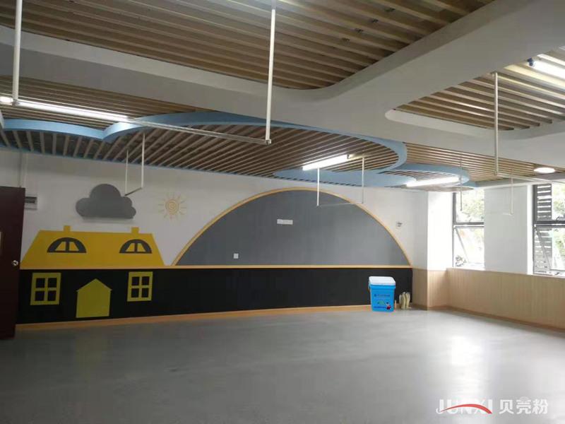 俊熙贝壳粉装修幼儿园案例12