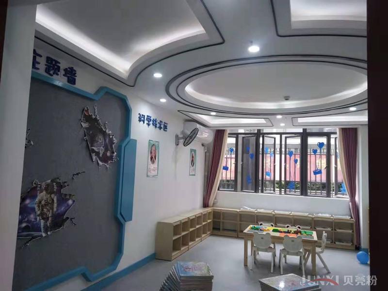 俊熙贝壳粉装修幼儿园案例13